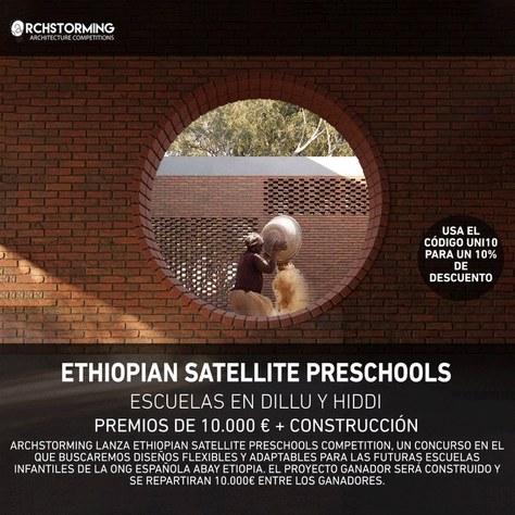 Concurs Ethiopian Satellite Preschools