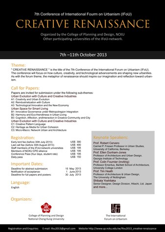 """CALL FOR PAPERS""- CREATIVE RENAISSANCE (7th Conference of International Forum on Urbanism IFoU)"